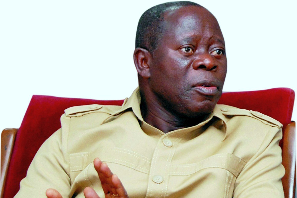 Oshiomhole Reacts To Arrest Of 80 Nigerians By Fbi For Internet Fraud