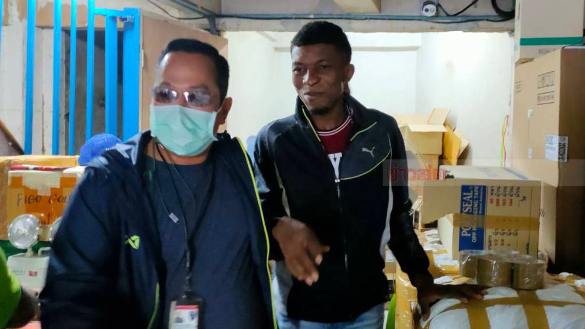 Nigerian In Thailand Arrested For Overstaying 60-Day Visa By 7 Years