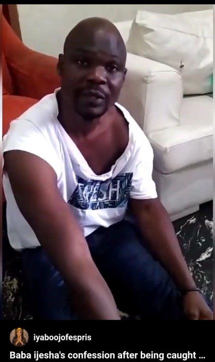 The Video of Baba Ijesha Molesting a 14years old girl has been released to the Public by the Nigeria Police force
