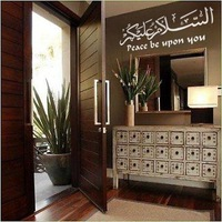 High Quality Art Decoration For Evry Muslim Home nd Office pocket
