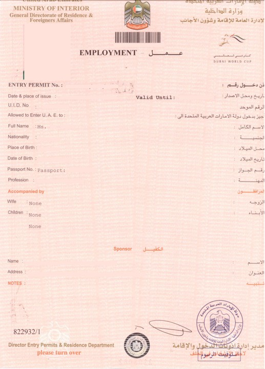 Qatar and uae general visa enquiries travel 266 nigeria see samples of employment and residence visas and work permit attached below thecheapjerseys Gallery