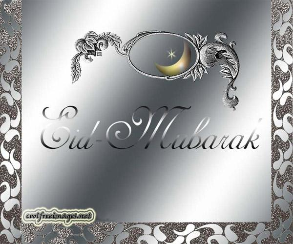 Sallah greetings to all nairaland muslim ummah islam for muslims happy eid mubarak m4hsunfo