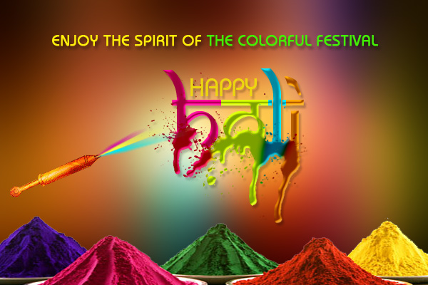 Holi 2015 sms messages wishes jokes etc nigeria httpunisonfesthappy holi 2015 wishes for friends quotes in hindi englishml httpunisonfest m4hsunfo