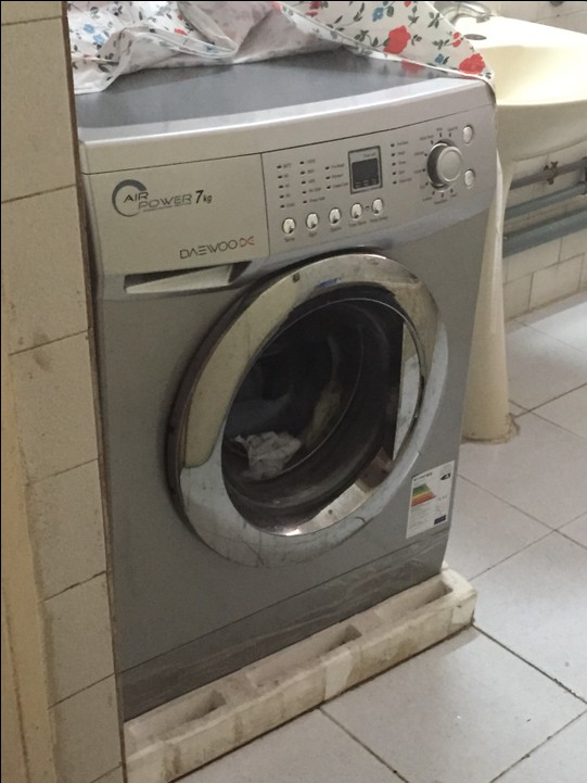 Daewoo 7kg Fully Automatic Washing Machine Technology