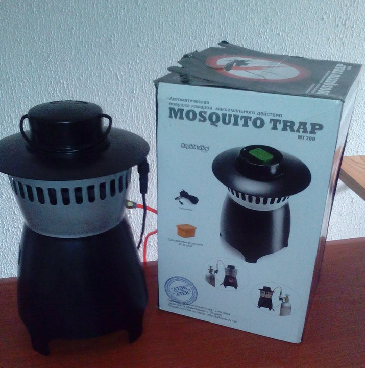 mosquito killer essay Mosquitoes actually get all their nourishment fruit and plant nectars which might leave you when it comes to mosquitoes, it's only the fairer sex that feels this blood lust that's 'cause she needs the.