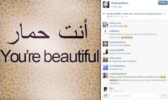 Lindsay Lohan Thought This Arabic Words Meant Youre Beautiful And