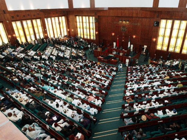 The National Assembly Complex: A Closer Look (photos ...