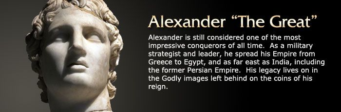 a look at the life and leadership of alexander the great