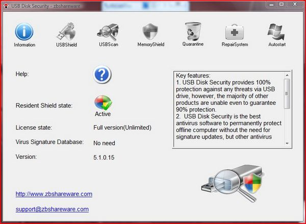 usb disk security license code 5.1.0.15