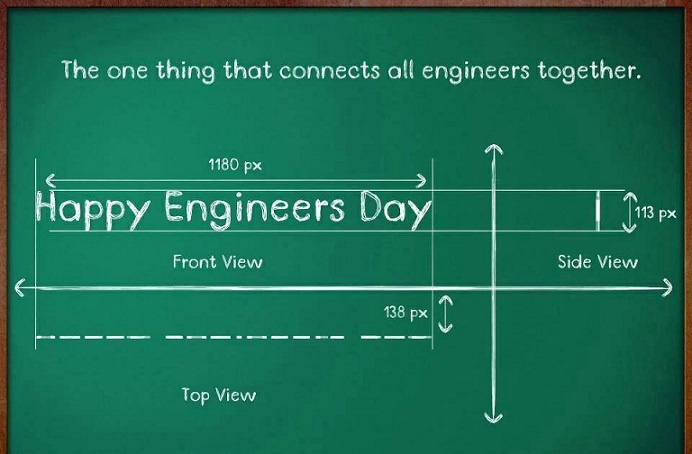 Happy Engineers day Quotes With Images, Wishes, Engineers Day 2017 Whatsapp Status, Greetings