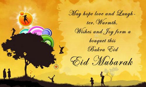 Eid ul adha 2015 e cards greeting cards download free culture ul adha e cards cute eid adha quotes with cute pictures send quotes and e greeting cards on facebook whatsapp twitter google plus m4hsunfo Gallery