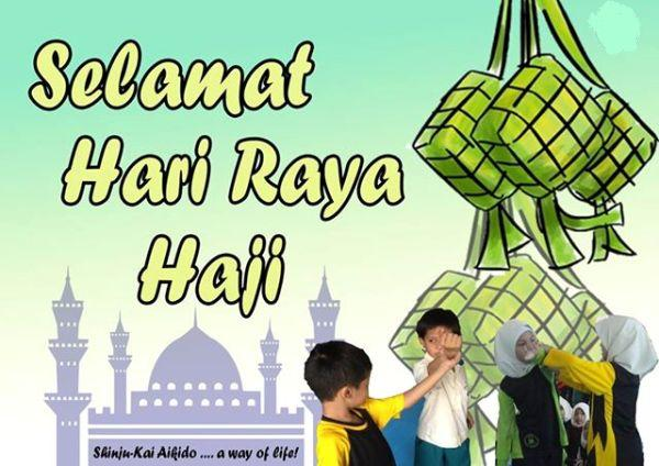 festival hari raya aidilfitri essay Check out our top free essays on hari raya puasa celebrated essay to help you write malay festival hari raya aidilfitri hari raya aidilfitri.