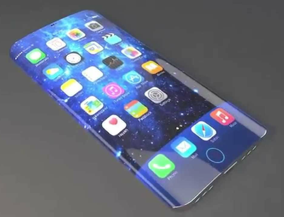 Top 5 Upcoming Latest Mobile Phones Of 2016 - 2017