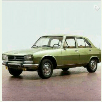 Peugeot 504 Old Official Car Politics Nigeria