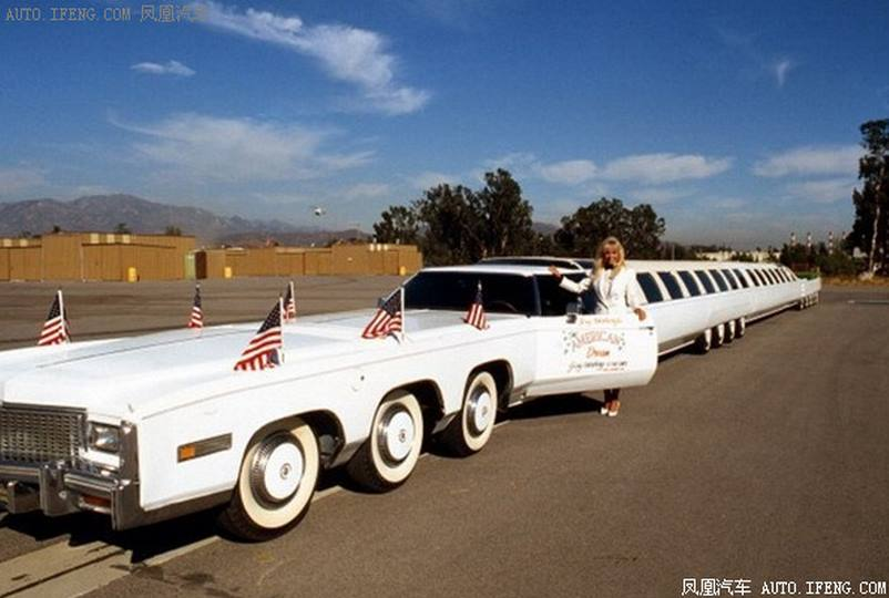 the longest car in the world with a swimming pool pictures nairaland general nigeria. Black Bedroom Furniture Sets. Home Design Ideas