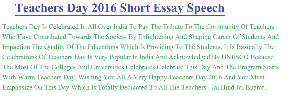 teachers day speech happy teachers day simple speech  access full post happywishes2016 in essay 2016 teachers day speech happy teachers day 2016 simple speech simple essay nibandh in hindi