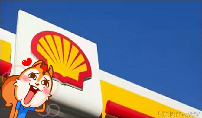 Shell Resumes Crude Exports From Nigeria's Forcados Terminal – FG
