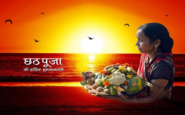 Happy Chhath Puja 2016 Hd Images Wallpapers Pictures Events Nigeria