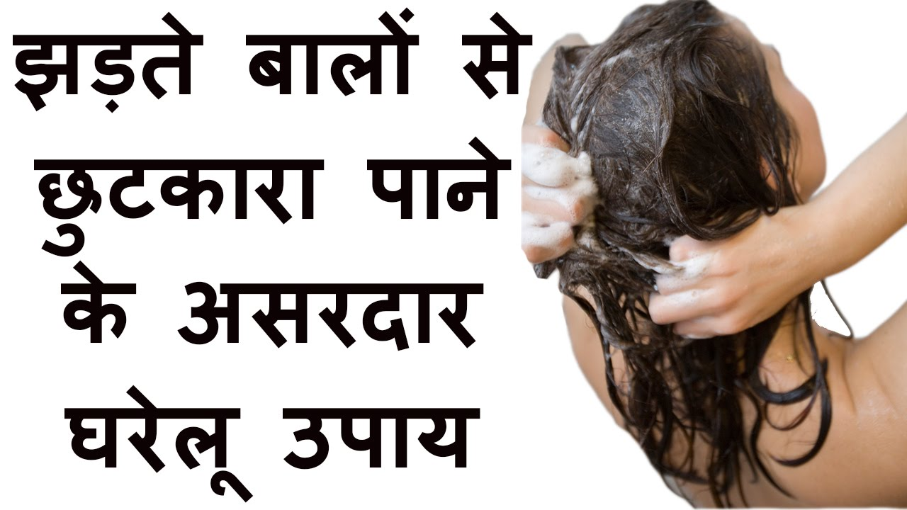 Natural Bald Head Treatment Regrow Your Hair In 14 Days