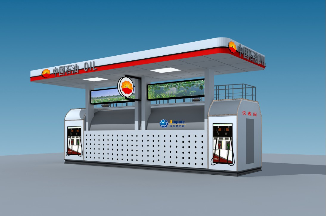 filling station business plan in nigeria online
