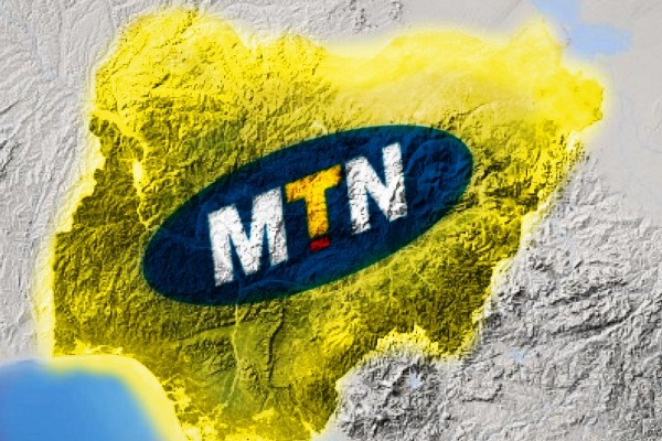 How MTN Saved Little Girl With Heart Disease