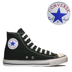 what is converse shoes