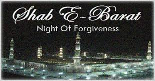 Best Collection Shab E Barat Images Hd Pics Photos Wallpapers