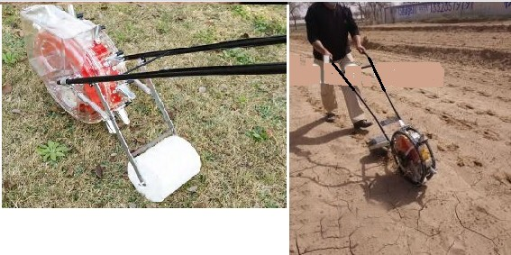 Hand Held Manual Maize Planter Needed Agriculture Nigeria
