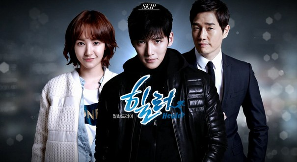 Healer korean drama download tvmovies nigeria ccuart Image collections