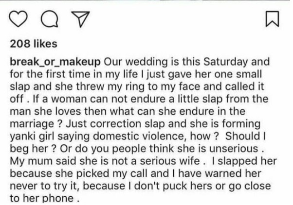 6040798 59cf57d4ac12b jpeg746372fa2c87548a869db12e771947c6 - I Tested Her With A Small Slap Before Our Wedding And She Called It Off – Man