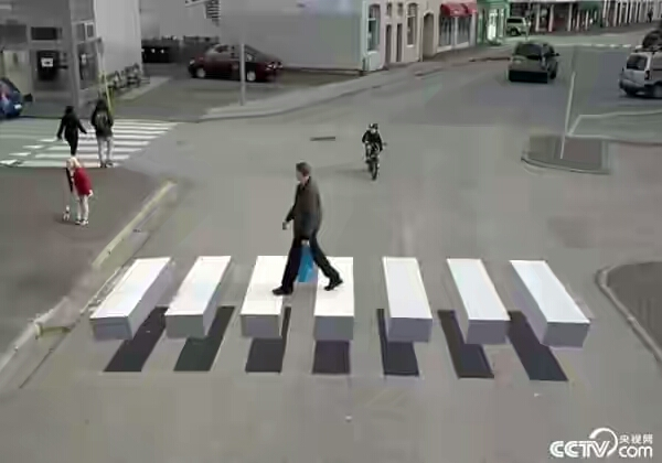 Iceland Tests 'Floating' Zebra Crossing To Slow Down Speeding Drivers