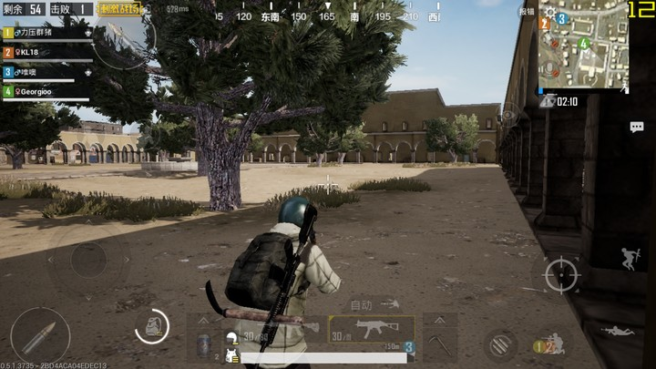 PUBG Mobile official Thread (Mobile Game) - Gaming (3) - Nigeria